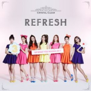 CLC - Eighteen