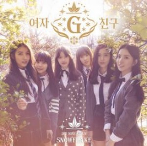 Gfriend - Say My Name